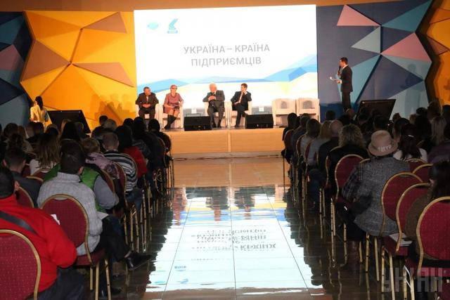 В Днепропетровской области запускают региональную программу поддержки предпринимателей