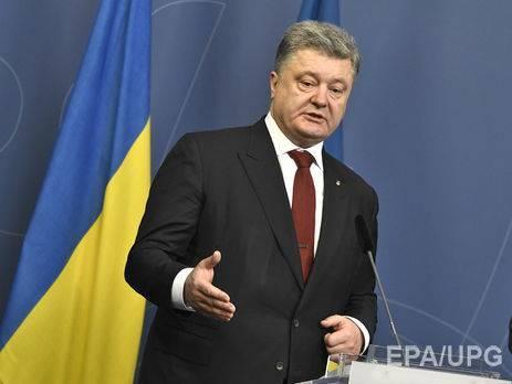 Попытка России поставить Украину на колени энергетическим шантажом провалилась, - Порошенко