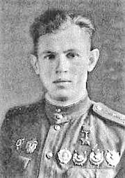 Капитан А. Н. Ефимов. 1944 год.jpg
