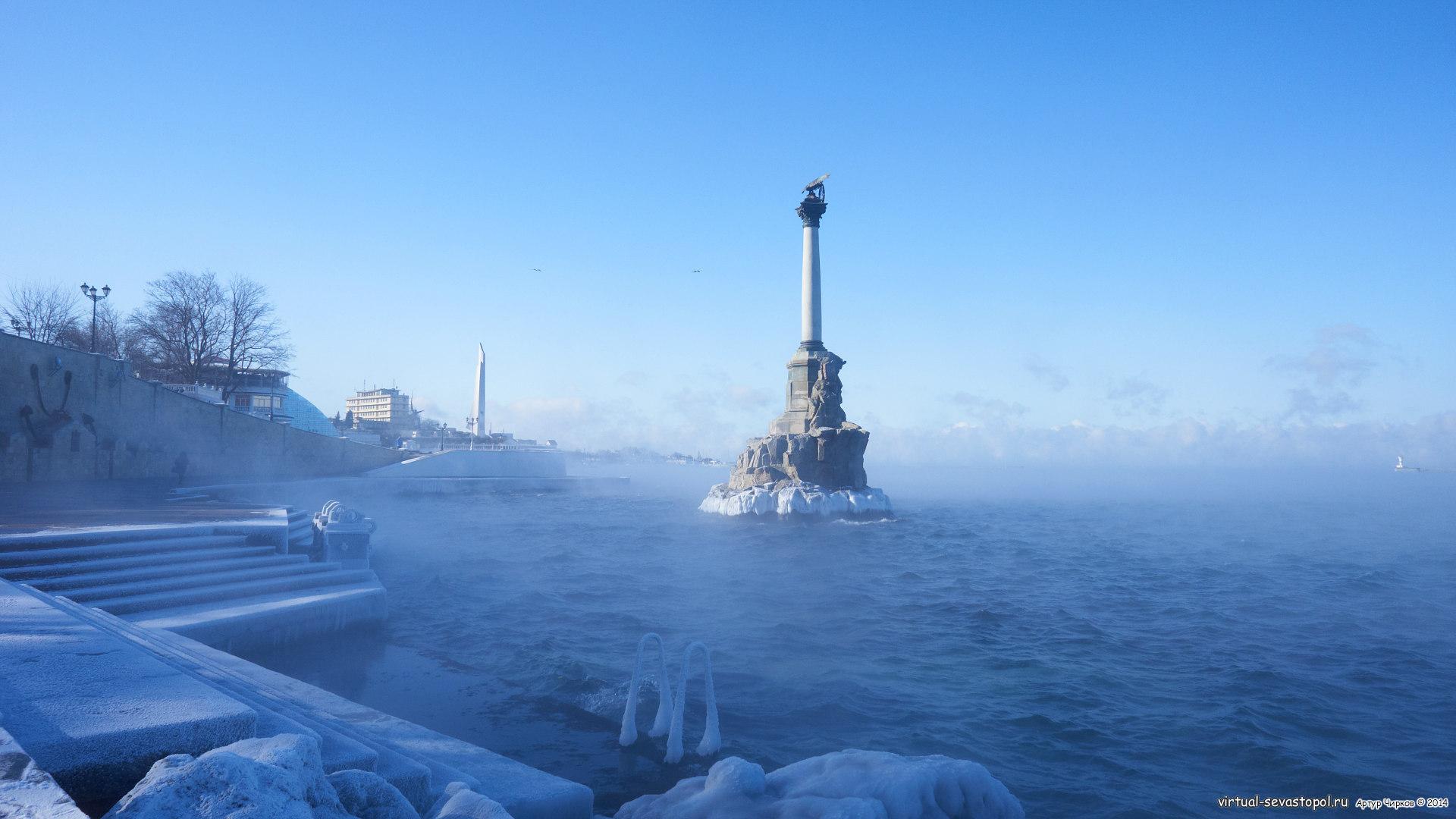 Севастополь. Памятник погибшим кораблям