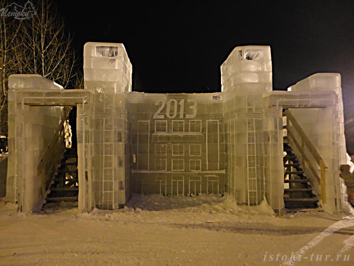 ледяной_дворец_ledyanoy_dvorets