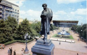 Москва. Памятник А.С. Пушкину. Фото М. Трахмана. Советский художник, Москва, 1968.jpg