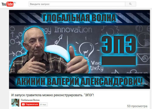 https://img-fotki.yandex.ru/get/170627/223316543.53/0_1ec4e8_89c0f2c8_L.jpg