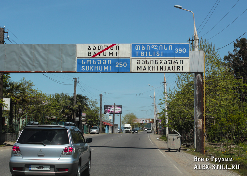 Аренда машины в Грузии