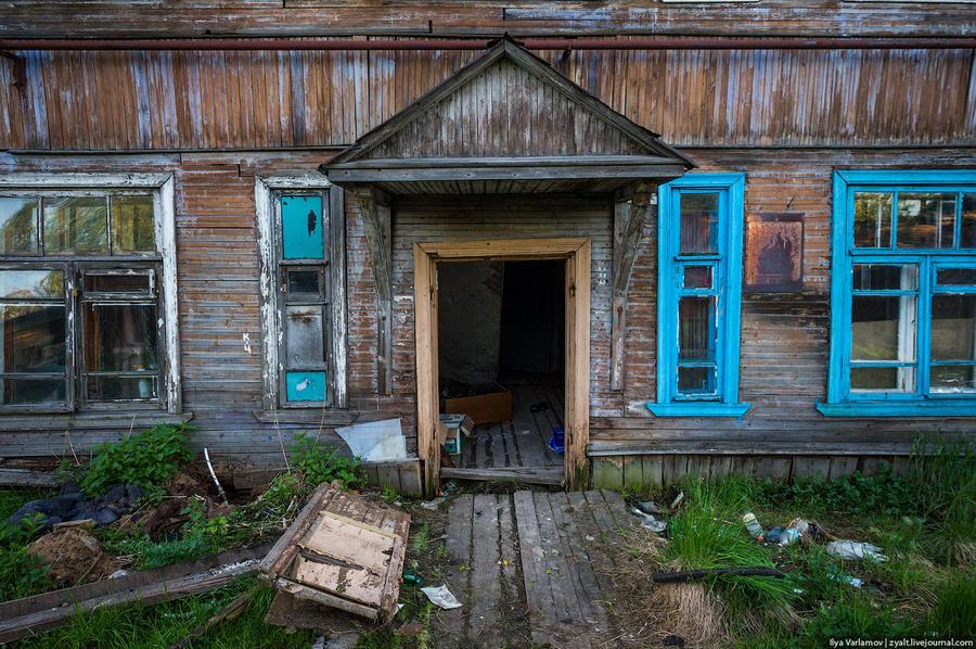 36. В этом доме живут люди!