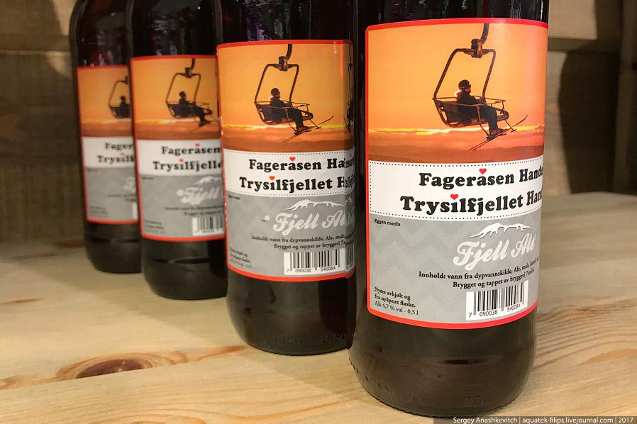 Чудо продукты из Норвегии
