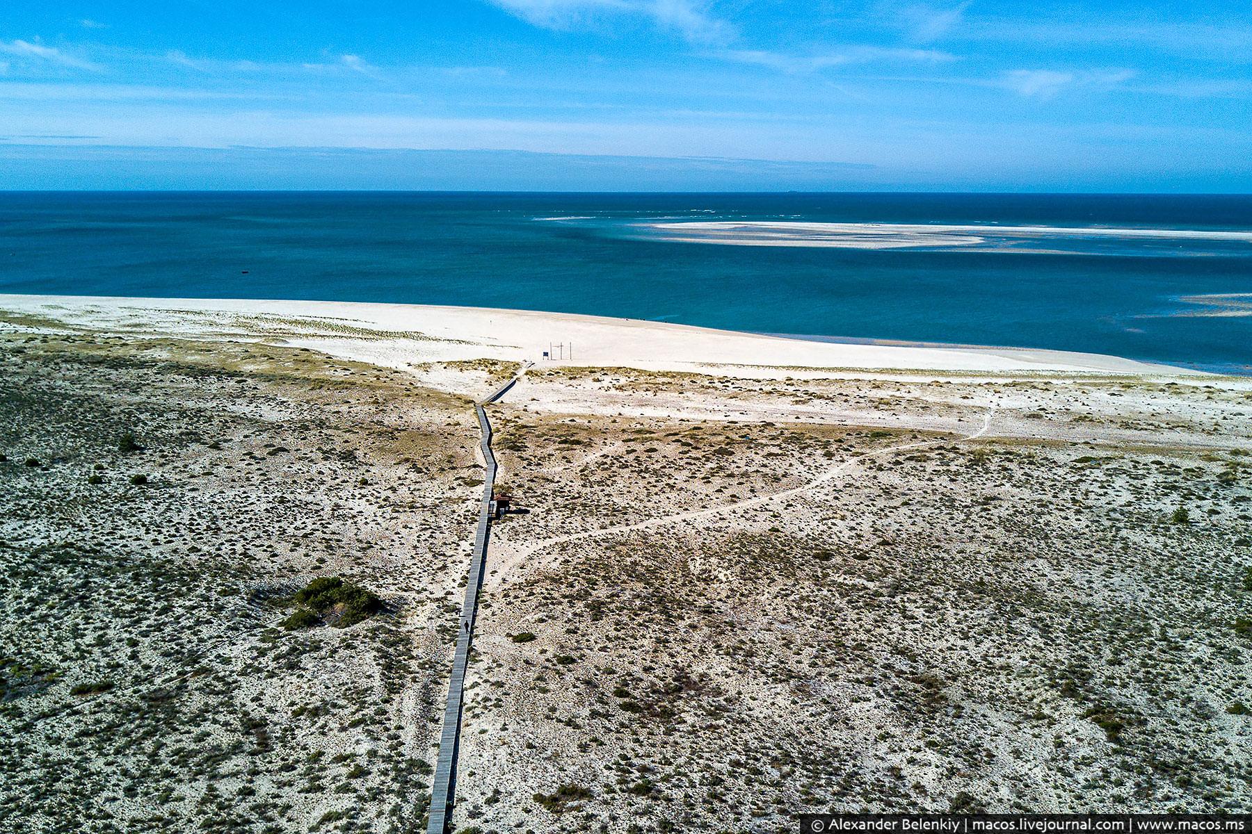 К древнегреческой Трое португальская отношения не имеет, но здесь отличные пляжи.