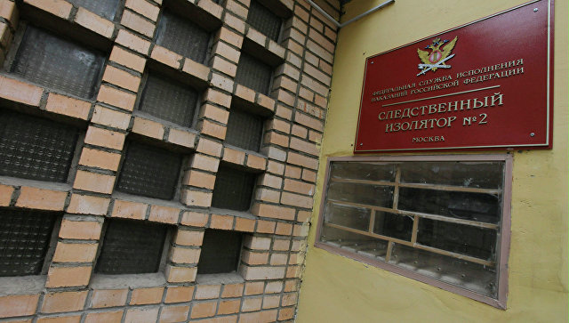 Двоих подозреваемых вподготовке диверсии вКрыму доставили в столицуРФ