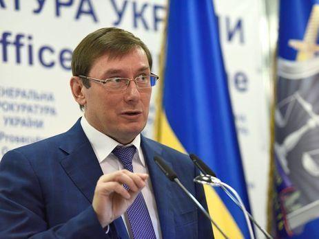 Стрельба вКняжичах: Луценко сказал о главном видео