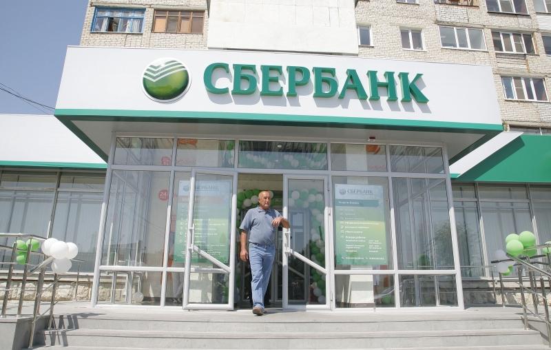 Сбербанк вместе сдевелоперами будет выдавать ипотеку нановостройки под 8,4%