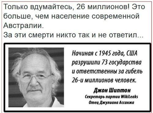 Россия и Запад: Политика в картинках #46