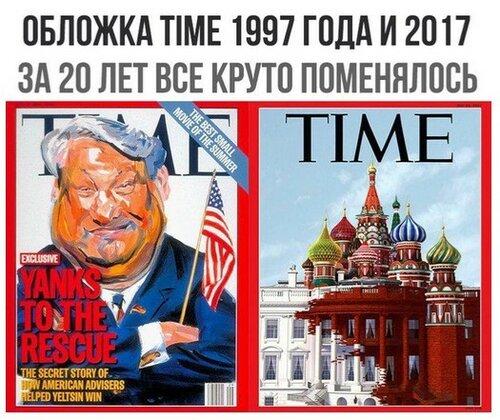Россия и Запад: Политика в картинках #68
