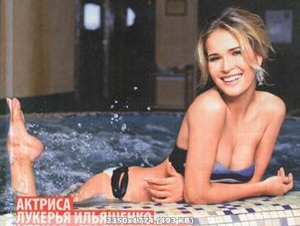 http://img-fotki.yandex.ru/get/170627/340462013.2c6/0_3af8b4_2c3e43fa_orig.jpg