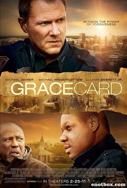 Письмо милосердия / The Grace Card (2010/DVDRip)