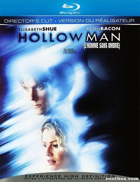Невидимка / Hollow Man [Режиссёрская версия / Director's Cut] (2000/BDRip/HDRip)