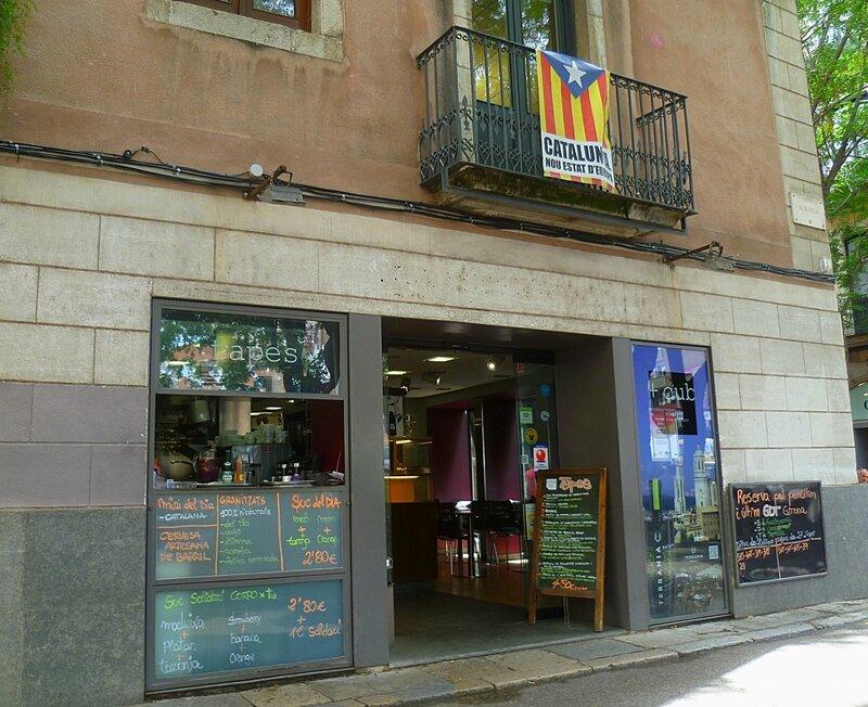 Жирона (Girona), + Cub