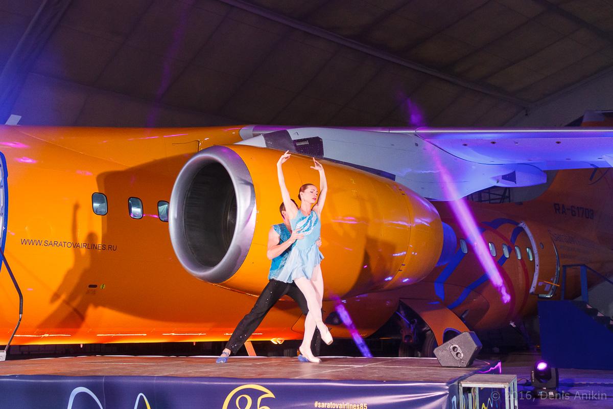 балет самолёт презентация ан-148 саратовские авиалинии вера шарипова фото 8
