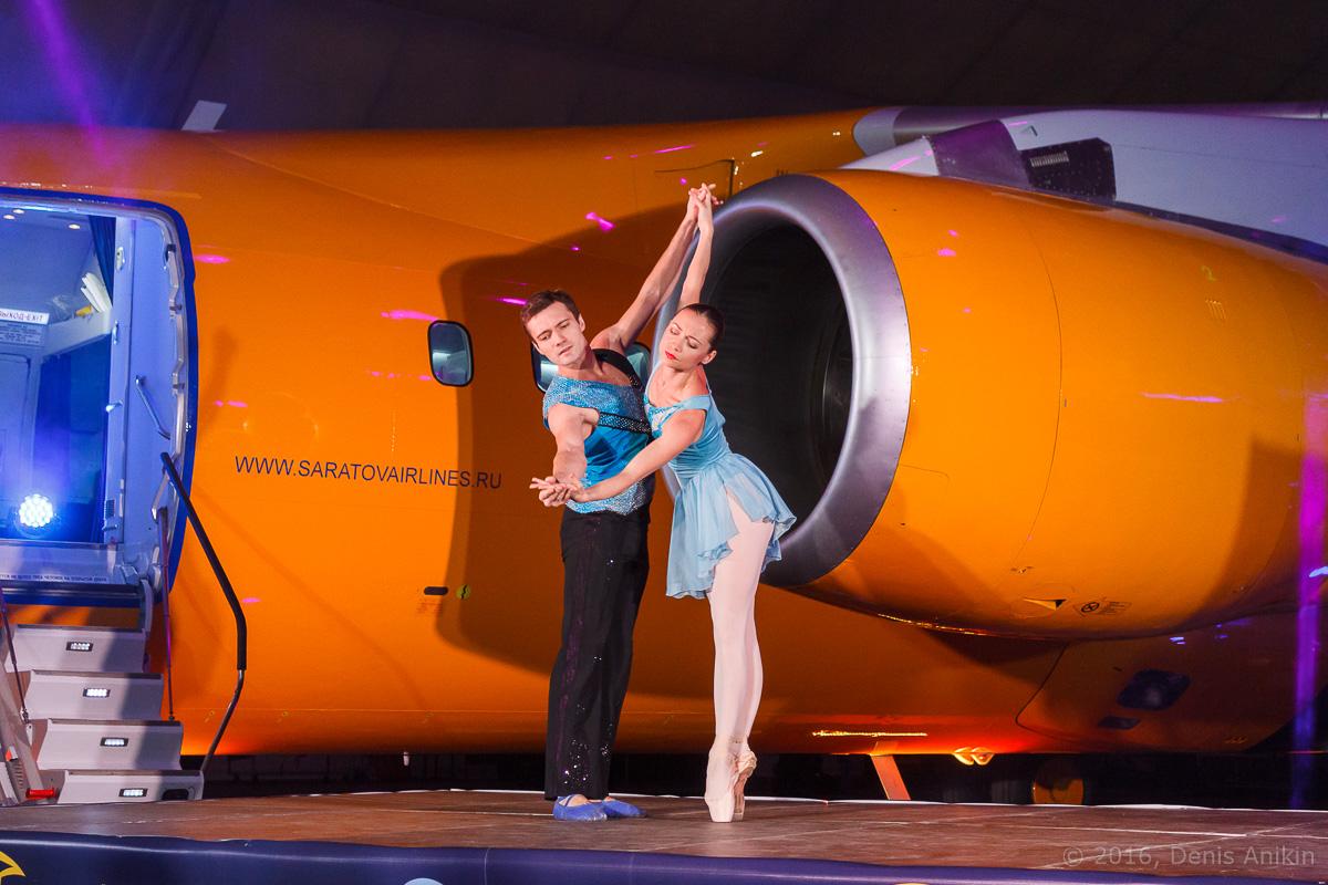 балет самолёт презентация ан-148 саратовские авиалинии вера шарипова фото 12