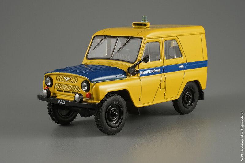 УАЗ-31512-01-1М-АДЧ-01.jpg