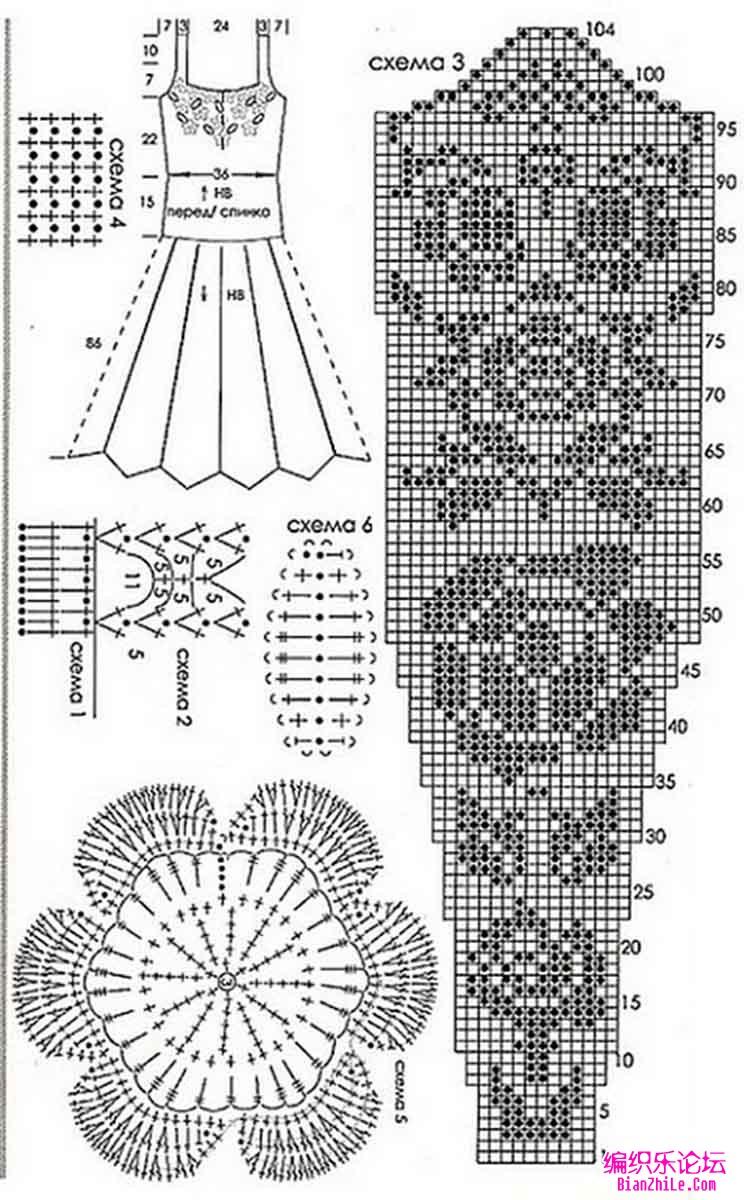 Филейное вязание крючок платье схема