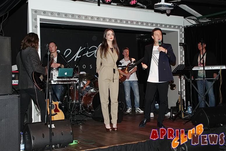Катя Нова и Стас Ярушин