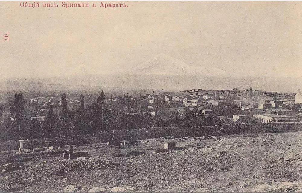 Общий вид города и Арарата. Фрагмент некрополя Козенрн в Конде