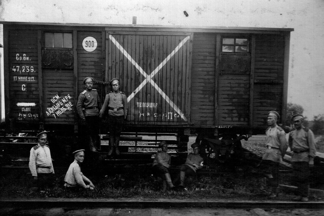 На станции Луга