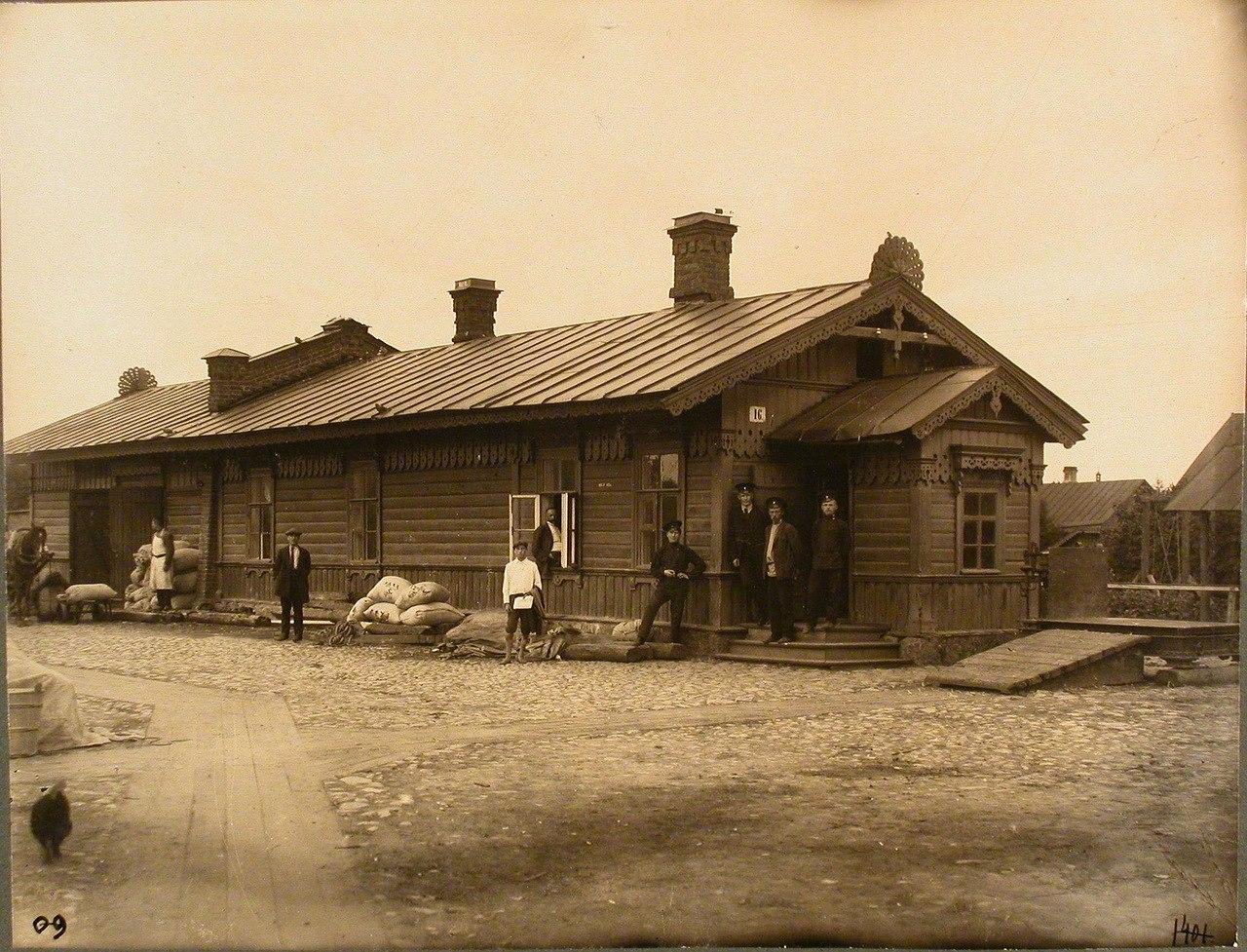 Товарная контора станции