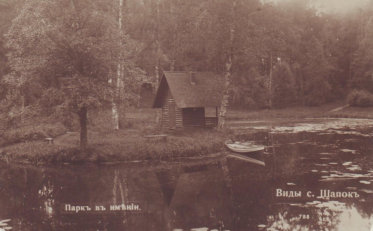 Шапки. Парк и пруд в усадьбе Шапки