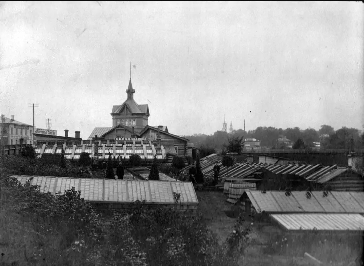 Сад А.Б. Рудобельского