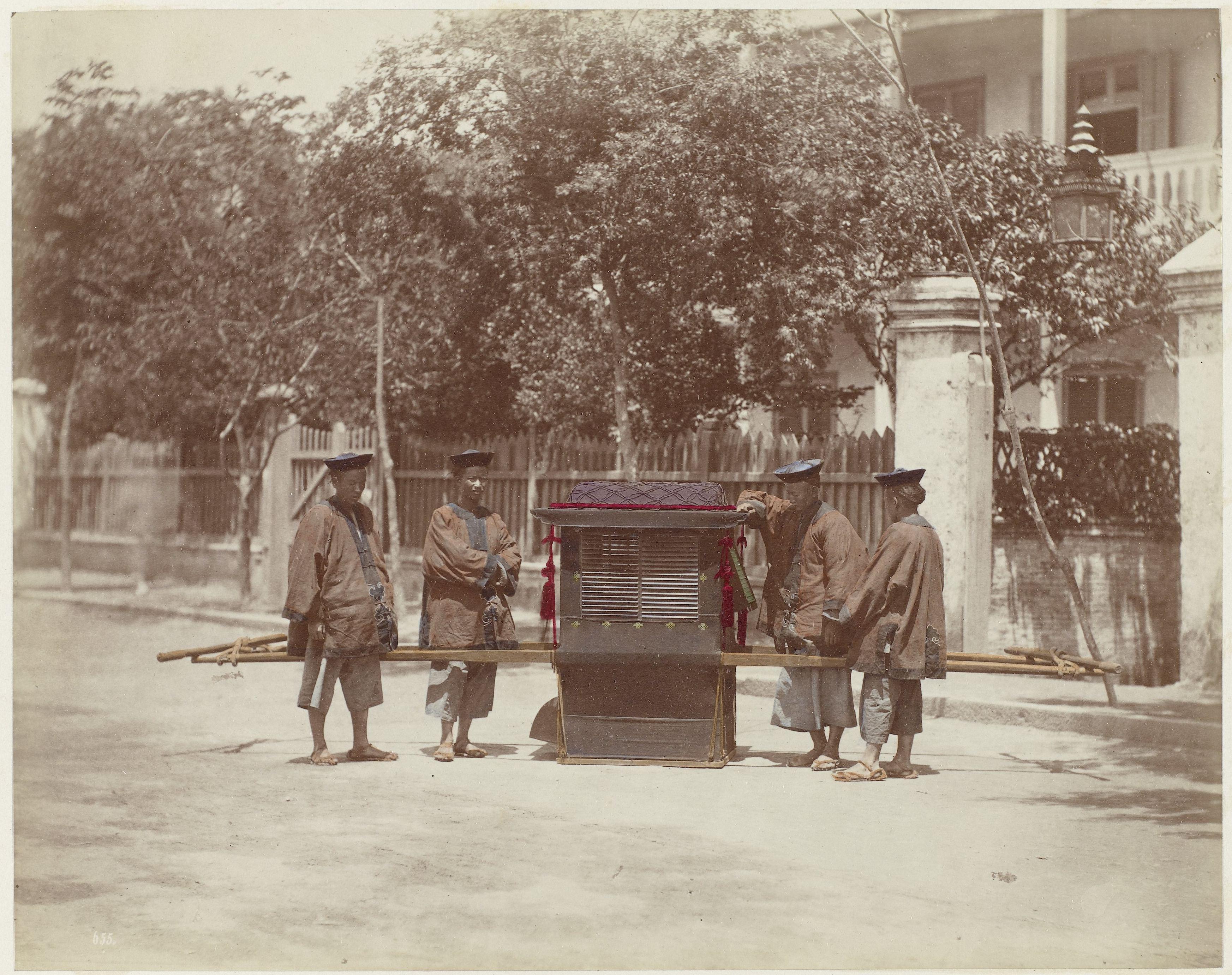 Четыре носильщика с каго