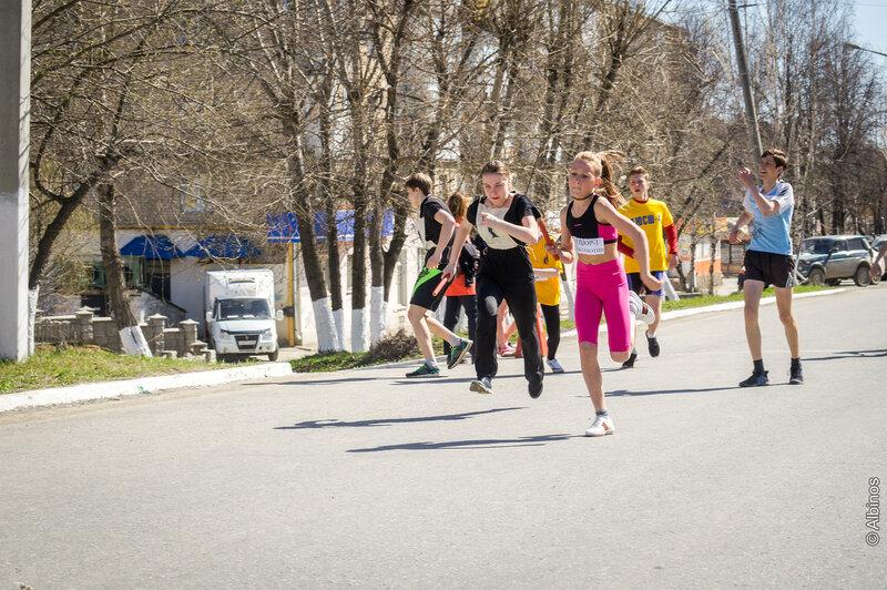77-ая легкоатлетическая эстафета