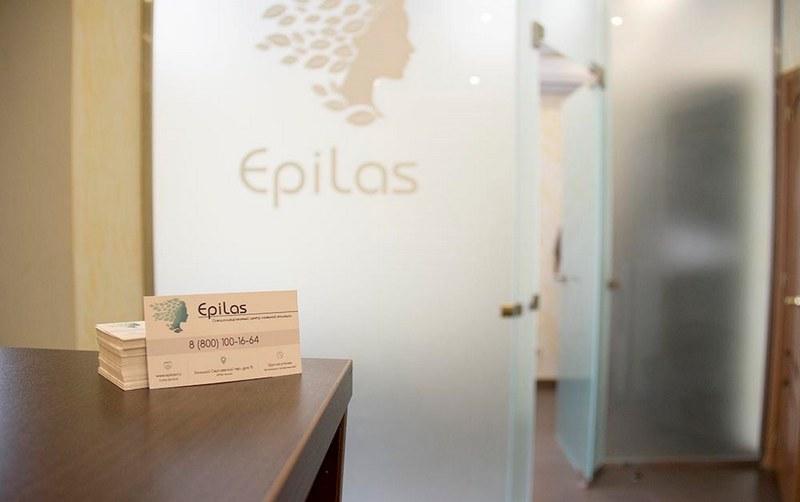 Лазерная эпиляция в центре «Epilas»