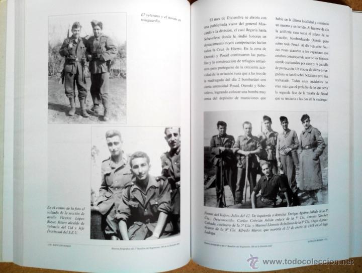 Batallón Román