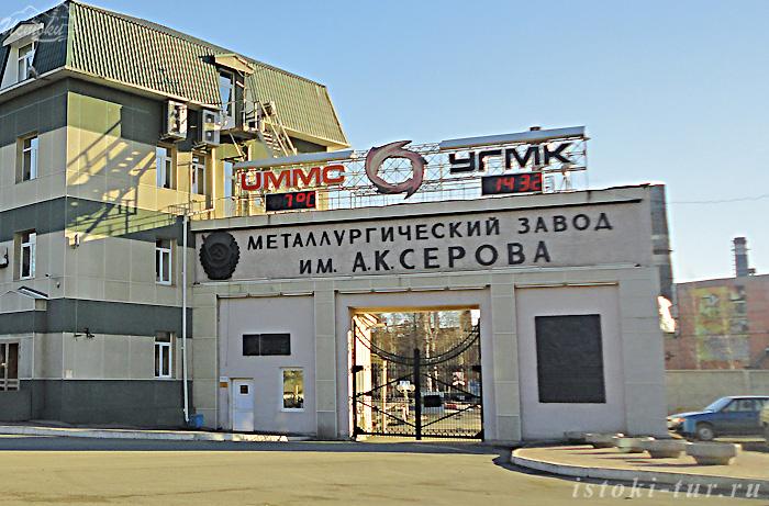 проходная_prokhodnaya