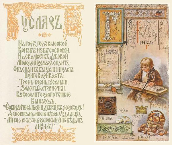 Открытки. 24 мая – День славянской письменности и культуры. Мальчик на обучении