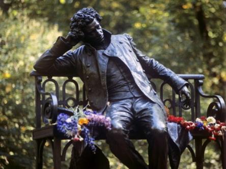 День поэзии Пушкина