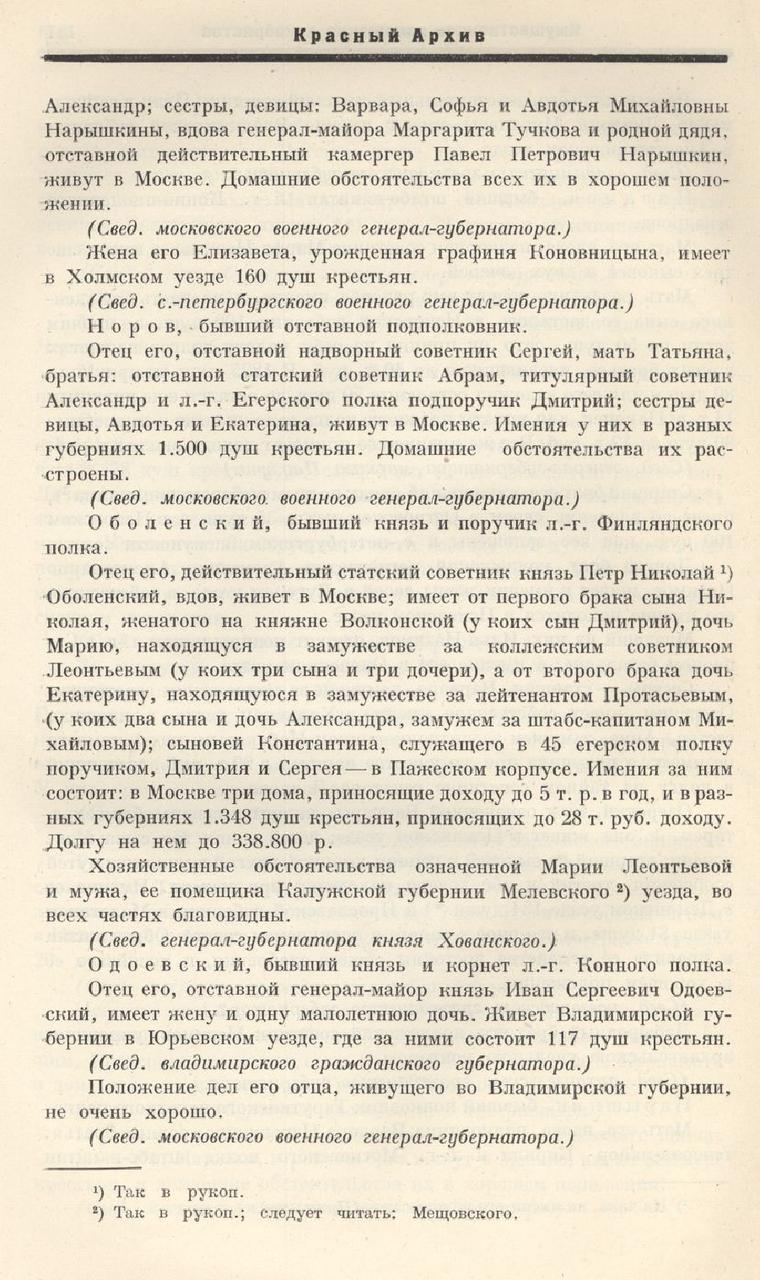 https://img-fotki.yandex.ru/get/170749/199368979.3d/0_1f072b_864e9583_XXXL.png