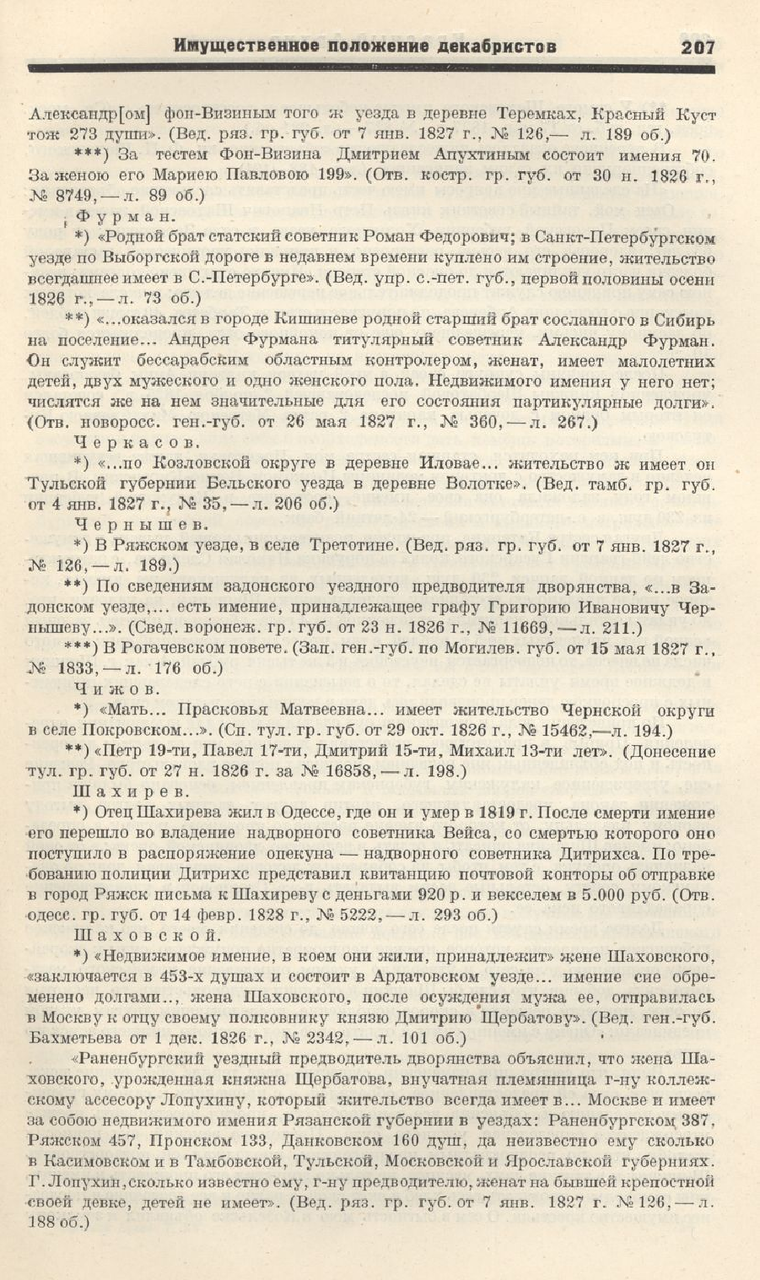 https://img-fotki.yandex.ru/get/170749/199368979.3d/0_1f073e_4190e541_XXXL.png