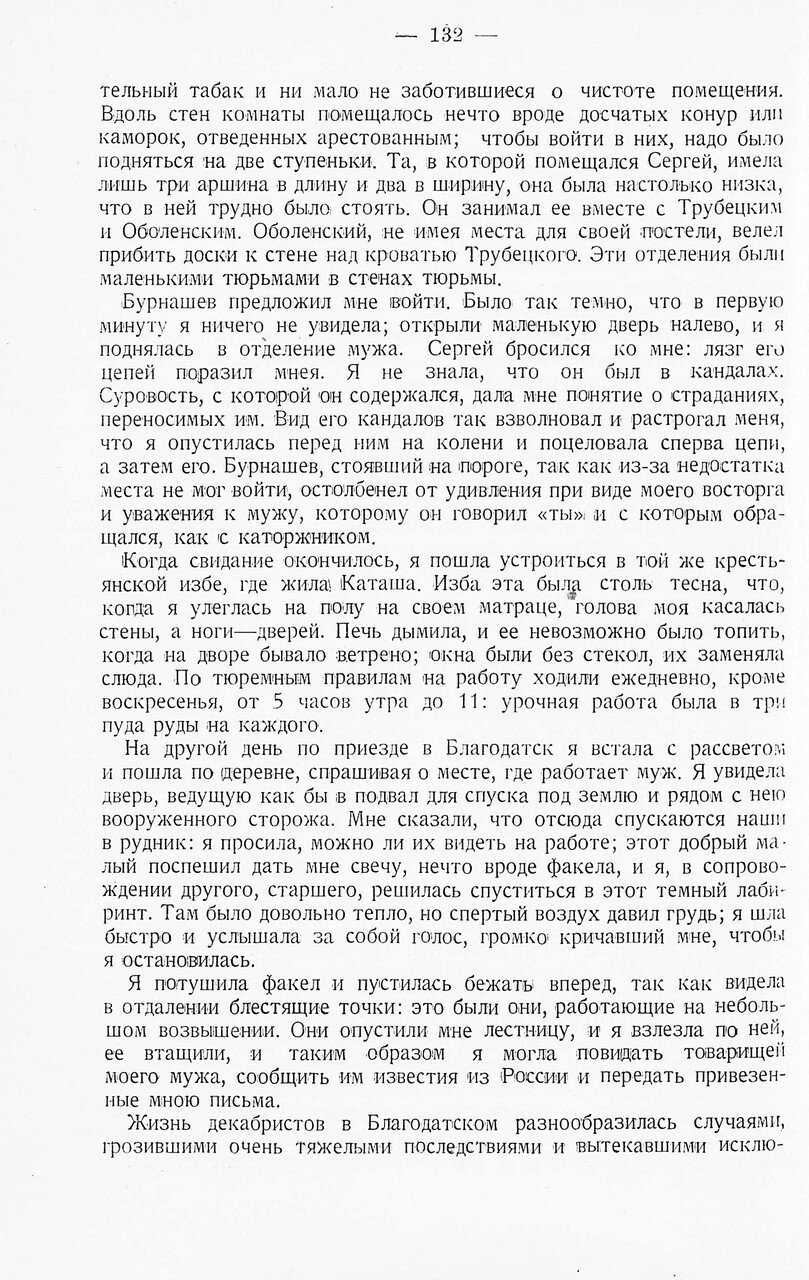 https://img-fotki.yandex.ru/get/170749/199368979.42/0_1f1f36_8521face_XXXL.jpg