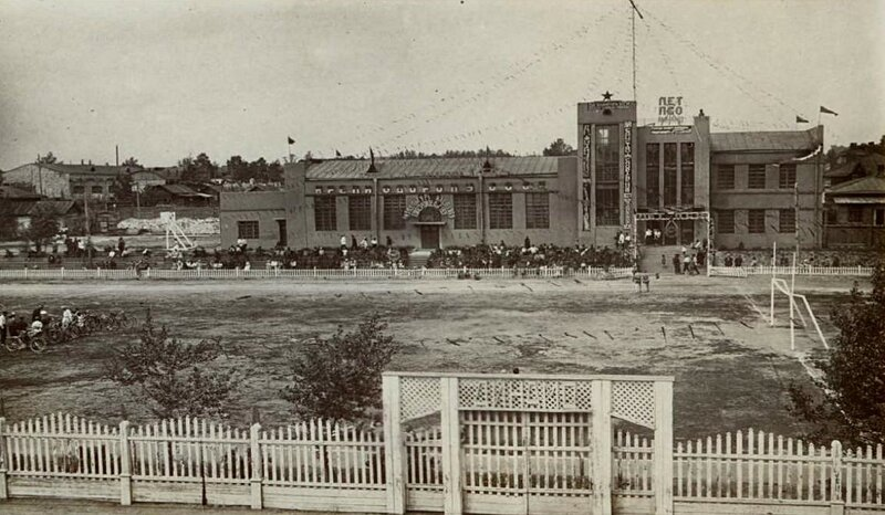 Спортивный Барнаул 1930-х.