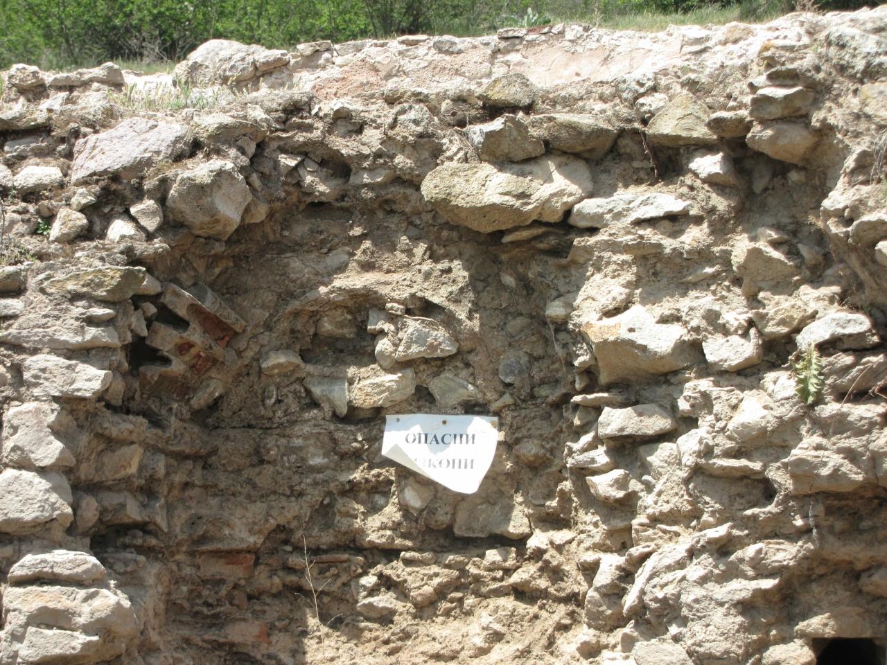 Гераклея Синтика
