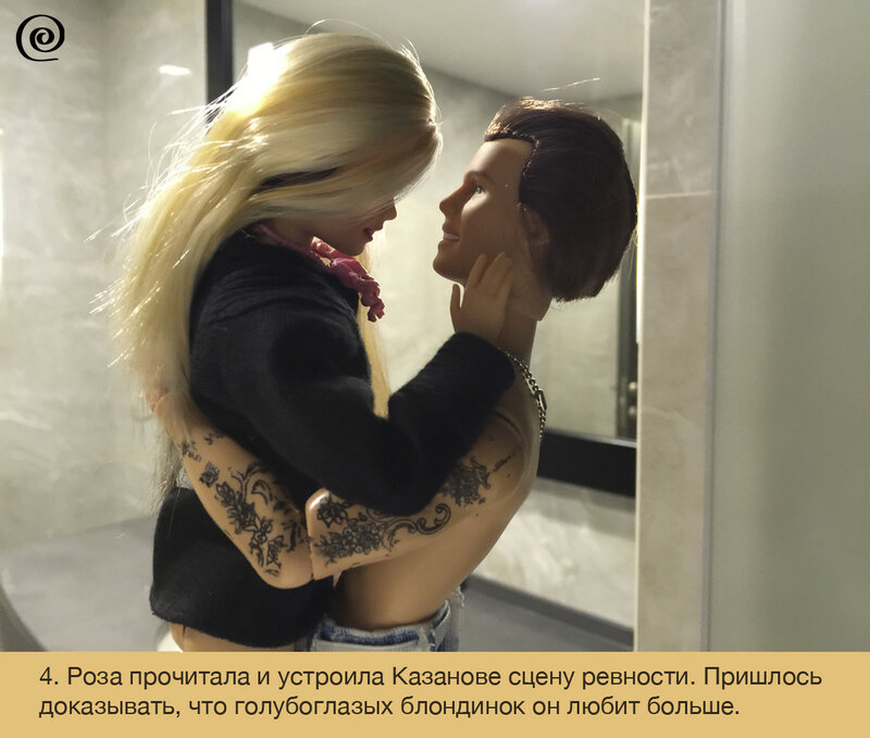 Фотосериал #Разморозка Сезон 3. Серия 4: Синяя Борода