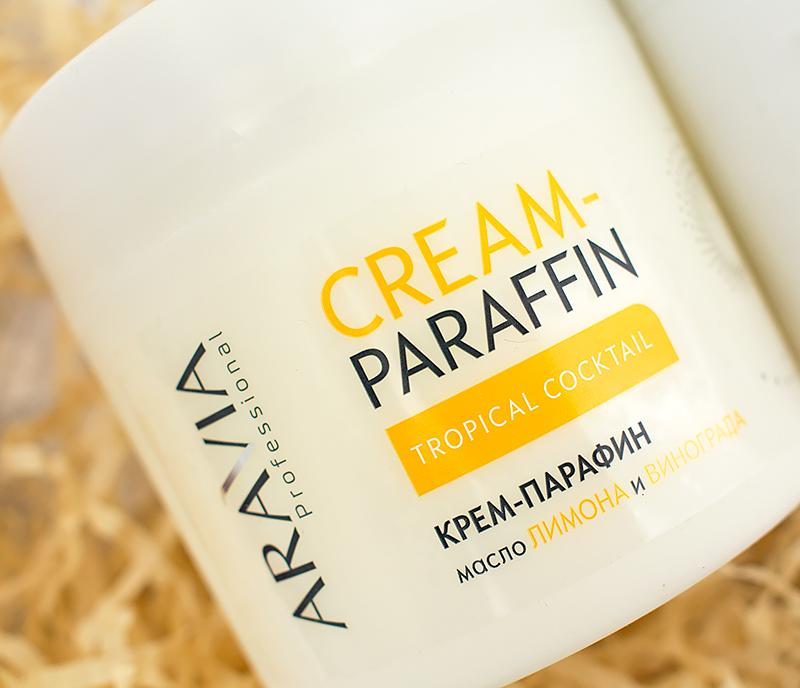 aravia-cream-parafin-крем-парафин-флюид-скраб-мягкий-отзыв4.jpg