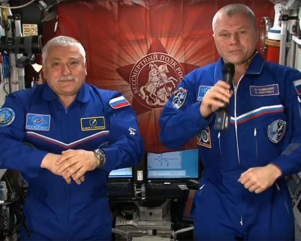 Космонавты поздравили граждан России сДнем Победы сборта МКС