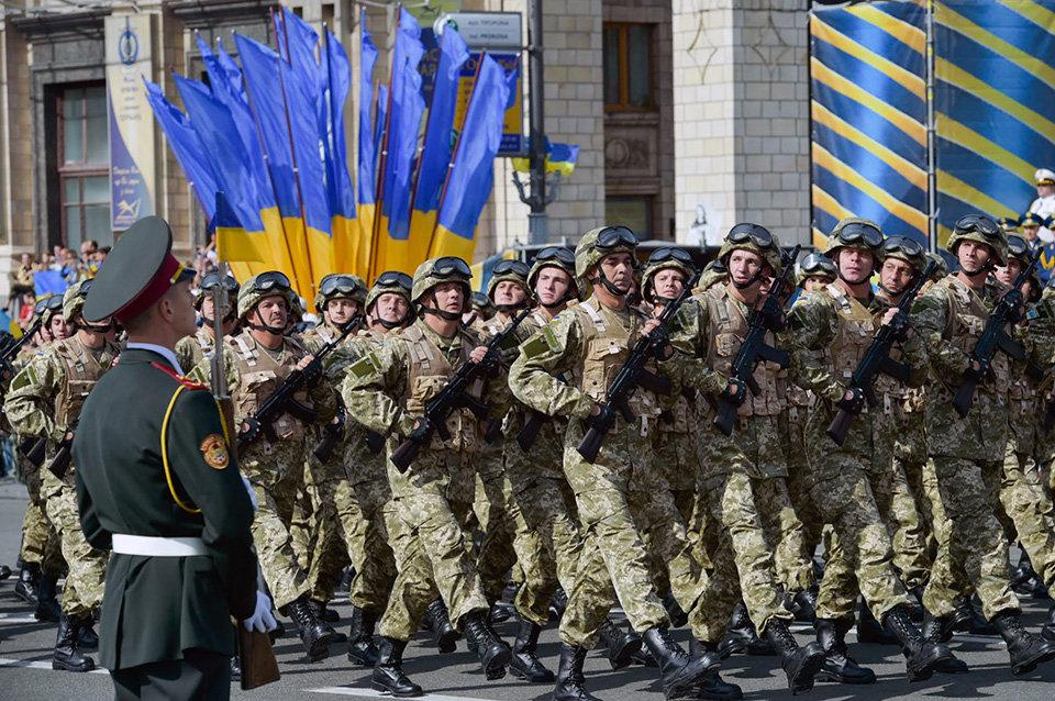 Вооруженные силы (организация)