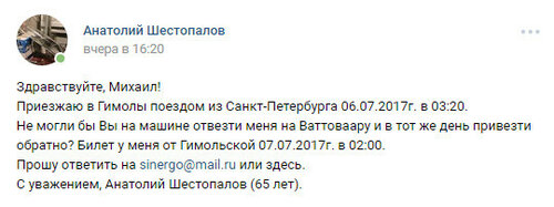 https://img-fotki.yandex.ru/get/170749/337362810.21/0_1d6abb_1c12487_L.jpg