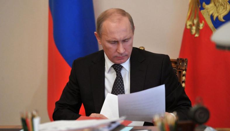 Президент Путин.jpg