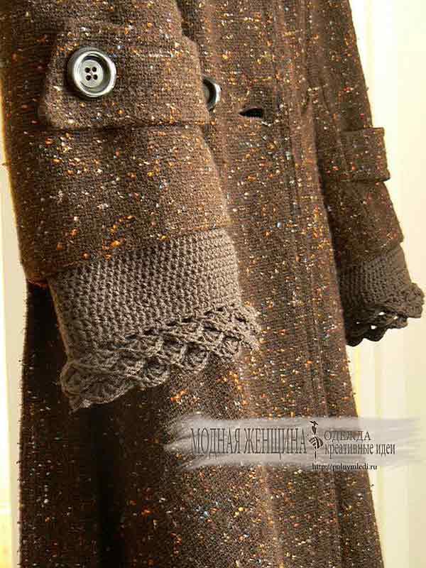 удлиняем рукава пальто вязанными манжетами, переделка одежды
