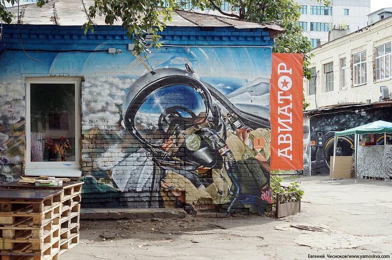 40. Ольховская 14. Авиатор. граффити. 14.08.16.00..jpg